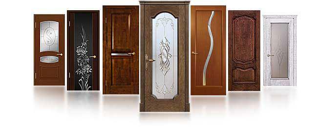 Двери на главной странице