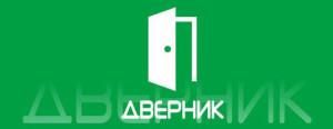 Логотип магазина Дверник